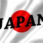 サッカー日本代表 のキャプテンは 誰に?